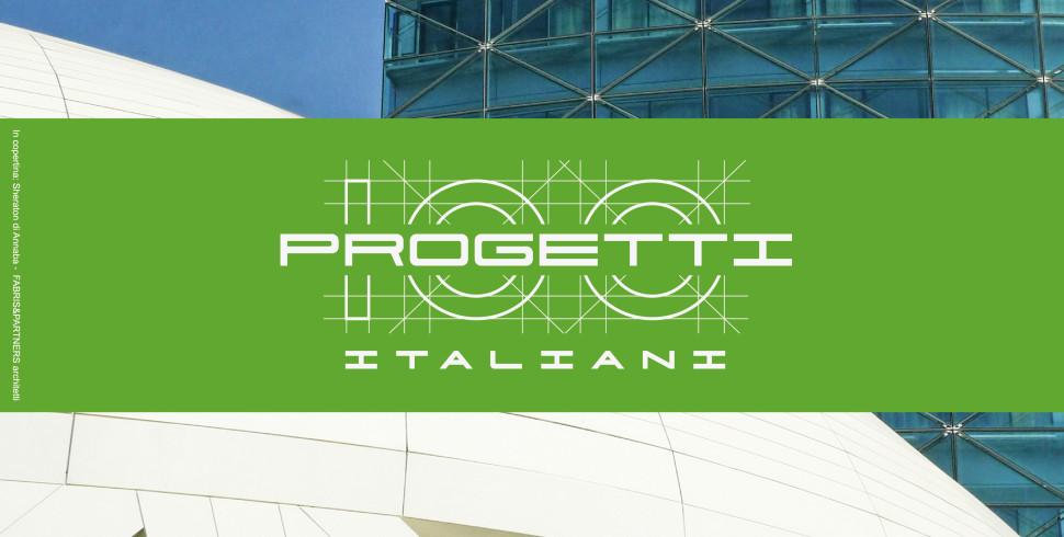"""Concreta nel volume """"100 Progetti Italiani"""" 2017"""